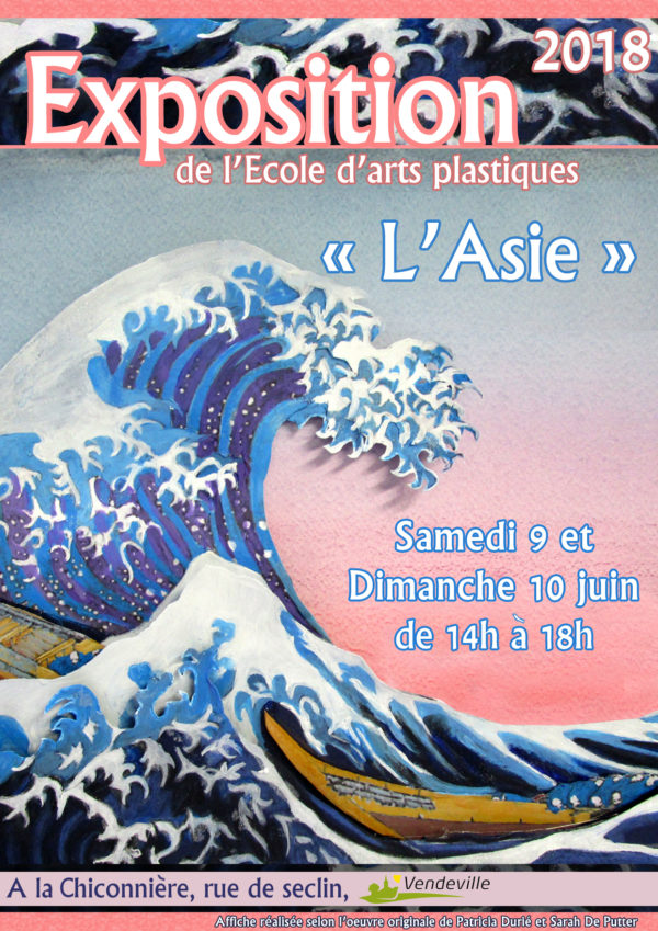 Exposition 2018 L'Asie